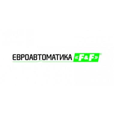 Евроавтоматика ФиФ